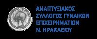 Anaptyksiakos Syllogos gynaikon epix tion N Irakleiou