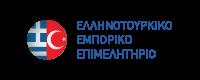 Ελληνοτουρκικό Εμπορικό Επιμελητήριο