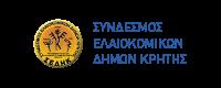 Syndesmos-Elaiokomikon