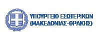Ypourgeio Esoterikon Maked Thrakis