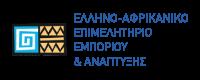 ellinoafrikaniko epimelitirio