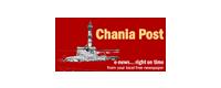 Chania Post