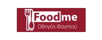 Foodme Οδηγός φαγητού