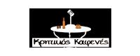 kritkos kafenes logo