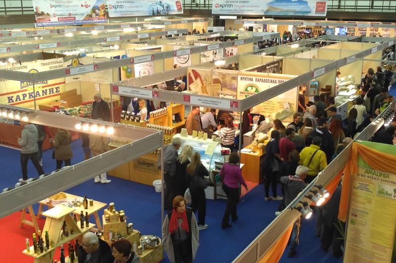 Έκθεση Τοπικών Προϊόντων & Υπηρεσιών Κρήτη Η ΜΕγάλη Συνάντηση & Τοπικές Γεύσεις Ελλάδας